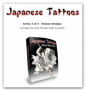 Tattoovorlagen - Japanese Tattoos-Demon Designs Band 2