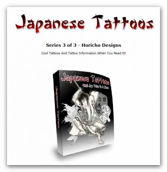 Tattoovorlagen - Japanese Tattoos-Horicho Designs Band 3